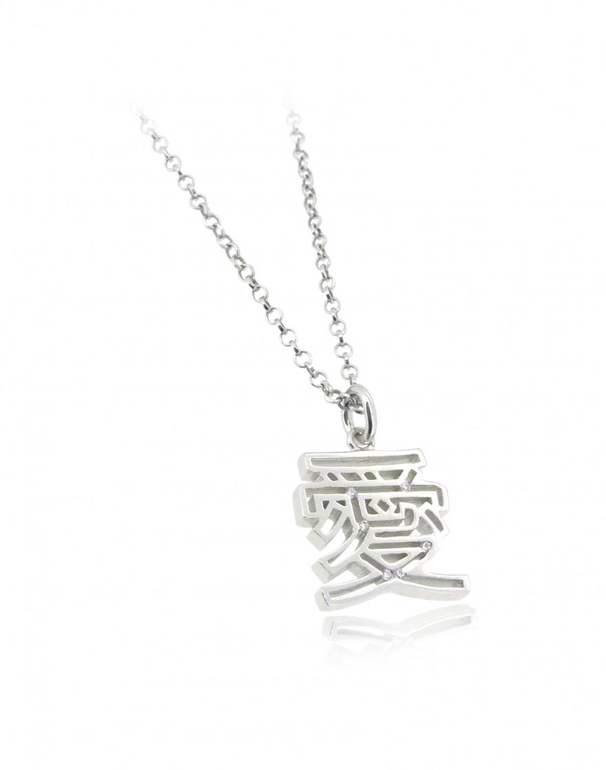 HK202~ 925 Silver <愛> Love Pendant