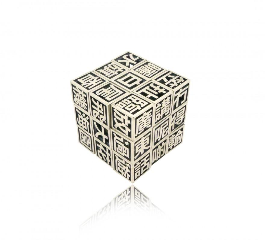 HK247~ 925 Sterling Silver Cantonese Rubik's Cube