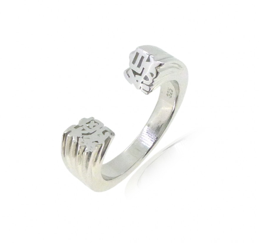 HK232~ 925 Silver <黐線> Crazy Ring