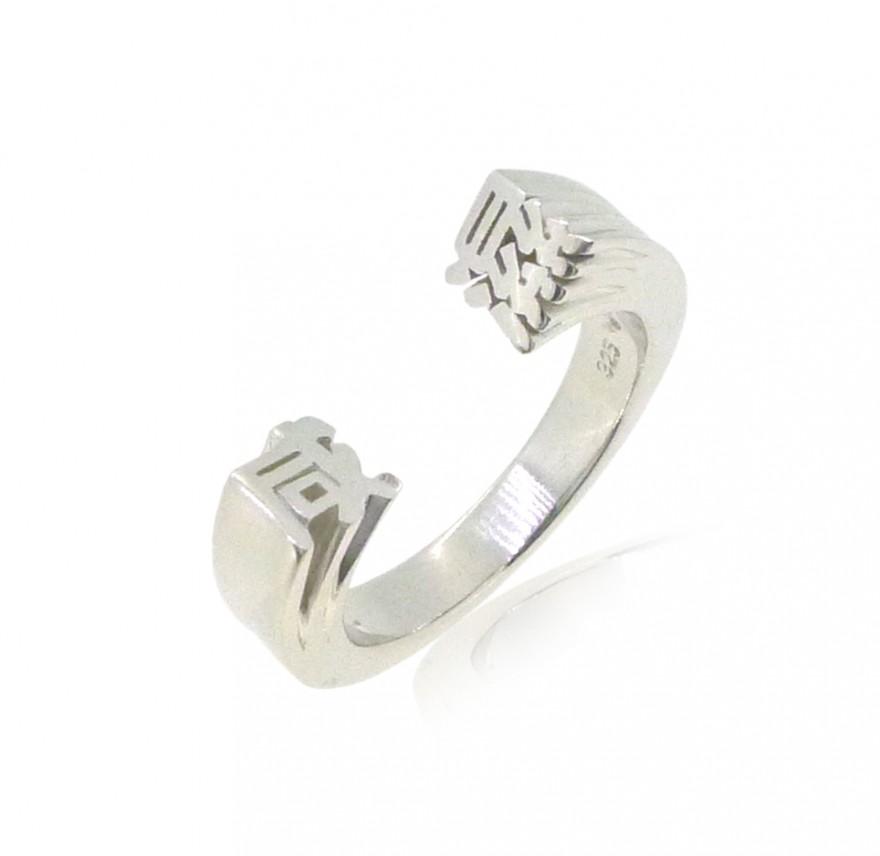 HK233~ 925 Silver <咸濕> Lustful Ring