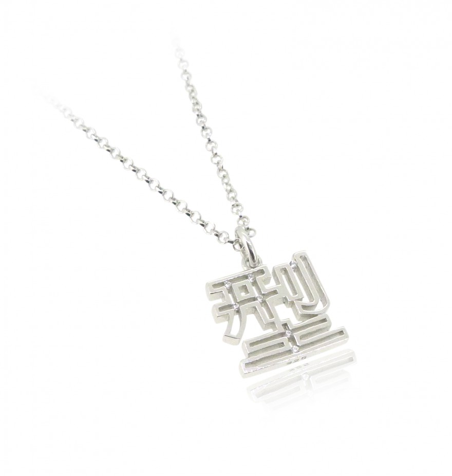 HK203~ 925 Silver <型> Cool Pendant