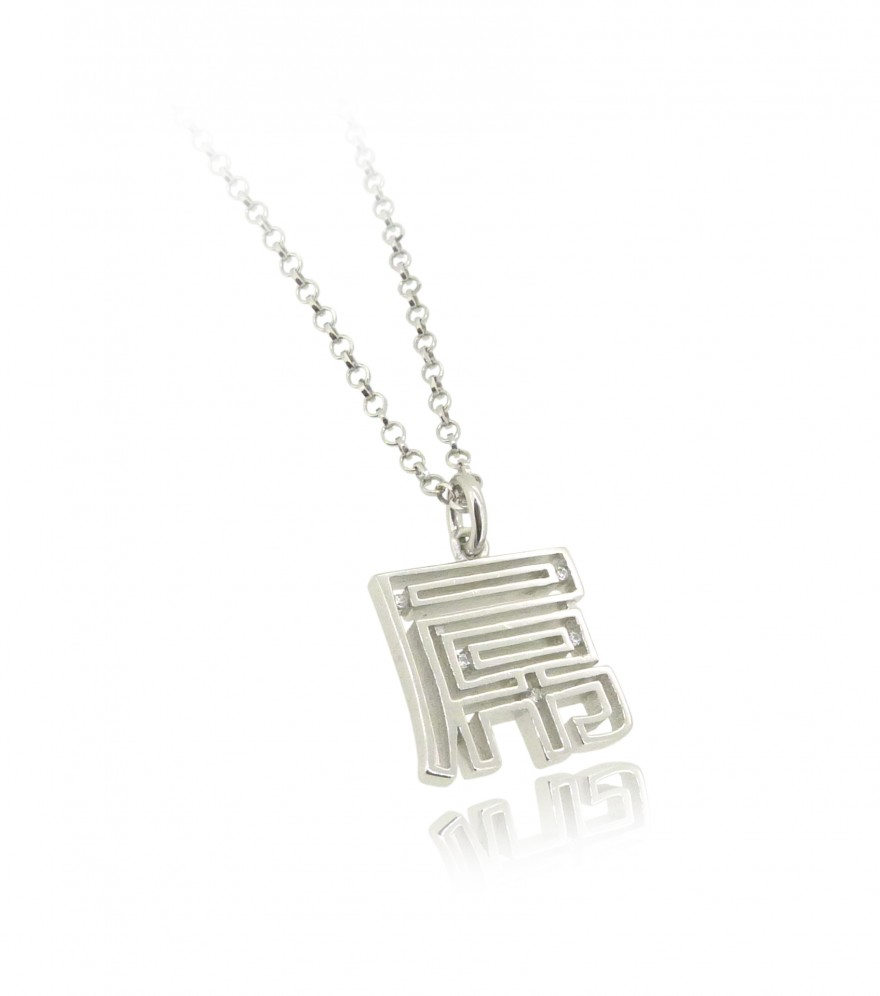 HK198~ 925 Silver <屌> FxxK Pendant