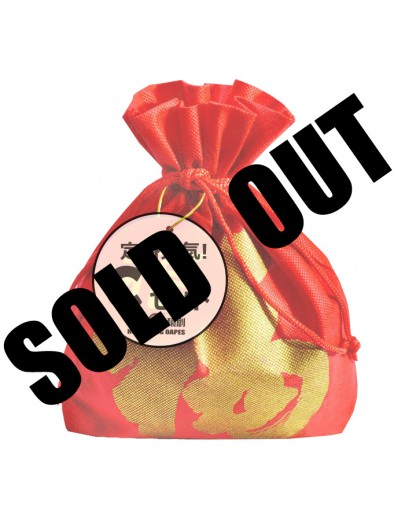 C) Sold Out