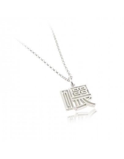 HK201~ 925 Silver  Hey Pendant