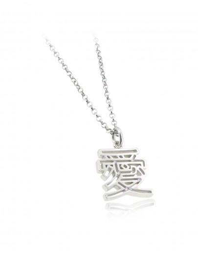 HK202~ 925 Silver  Love Pendant