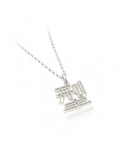 HK203~ 925 Silver  Cool Pendant