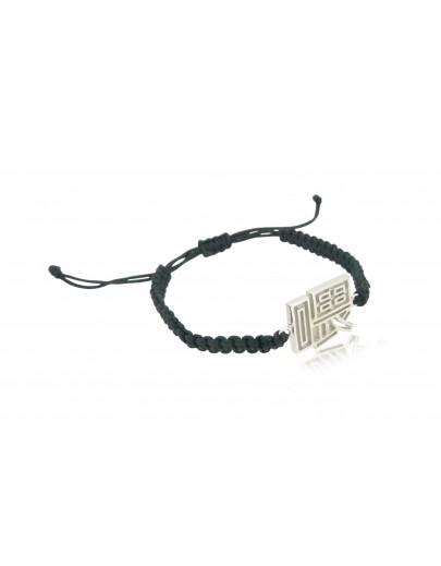 HK208~ 925 Silver  Hey Rope Bracelet