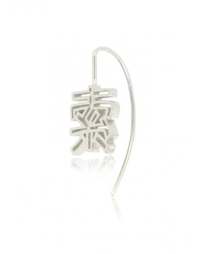 HK221~ 925 Silver  Sexy Earring