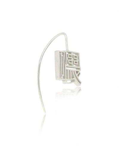 HK222~ 925 Silver  Hey Earring