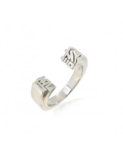 HK230~ 925 Silver  Thankyou Ring