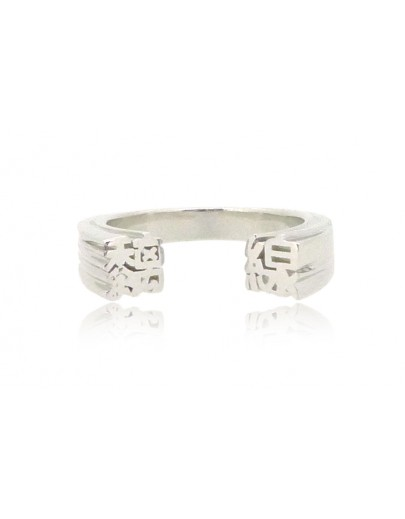 HK232~ 925 Silver  Crazy Ring