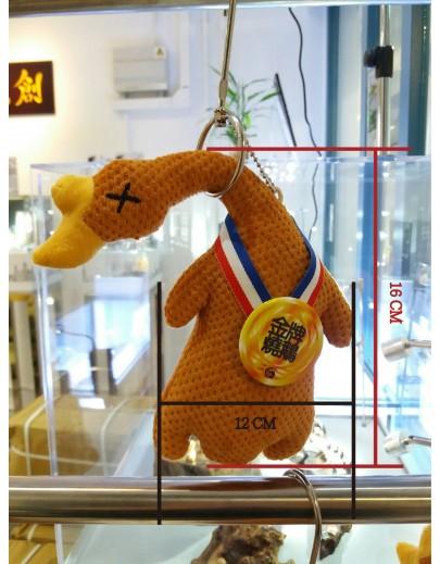 JS002~ 金牌燒鵝掛飾(環保袋)