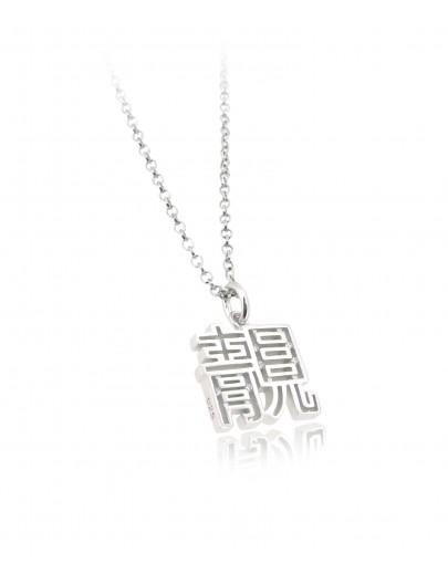 HK199~ 925銀  字吊墜