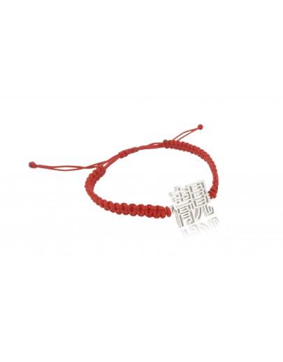 HK206~ 925銀  字手繩
