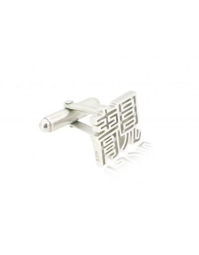 HK213~ 925銀字袖扣