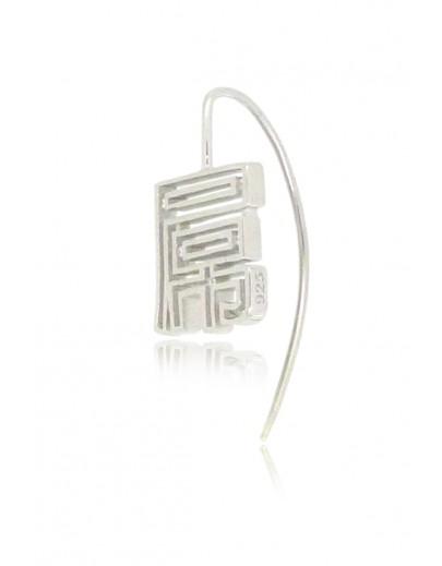 HK219~ 925銀字耳環