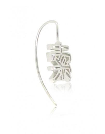 HK221~ 925銀字耳環