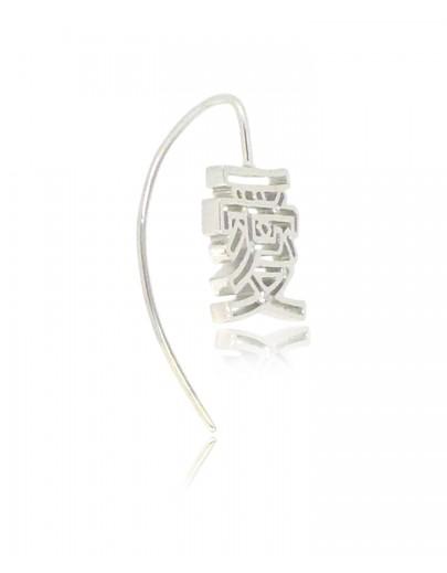 HK223~ 925銀字耳環