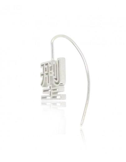 HK224~ 925銀字耳環