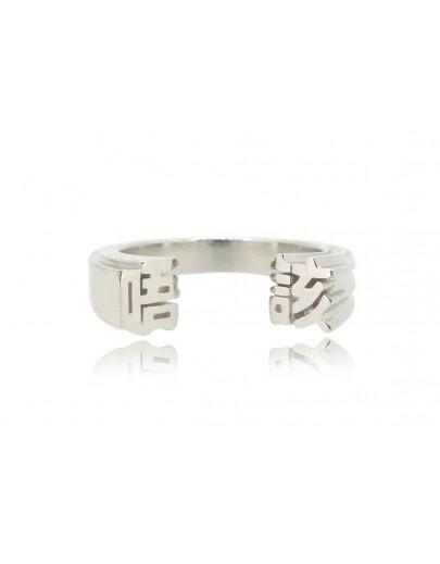 HK230~ 925銀戒指