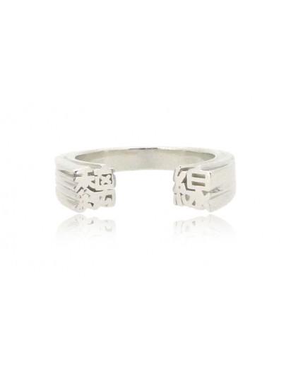 HK232~ 925銀戒指