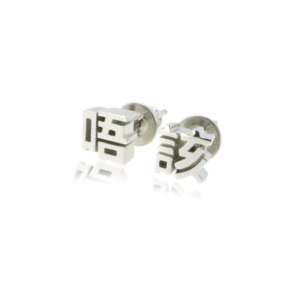 HK257~ 925 Silver <唔該> Earrings