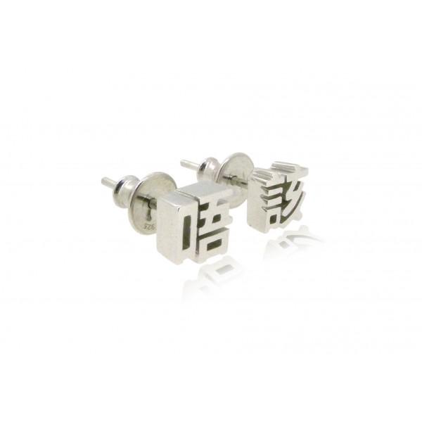 HK257~ 925 Silver <唔該> Earrings