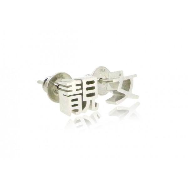 HK263~ 925 Silver <靚女> Earrings