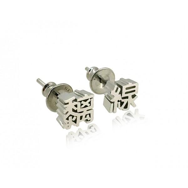 HK285~ 925 Silver <黐線> Earrings