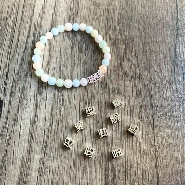 HK306~320-325 ~ 925 Silver Cantonese Crystals Bracelet