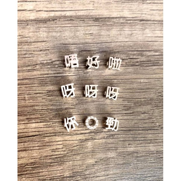 HK327~350~  925 SILVER CANTONESE RING