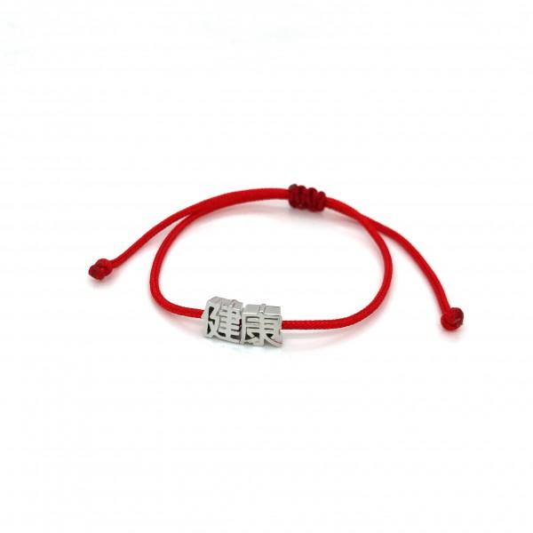 HK367-HK382~HK394 ~ 925 Silver Cantonese Rope Bracelet