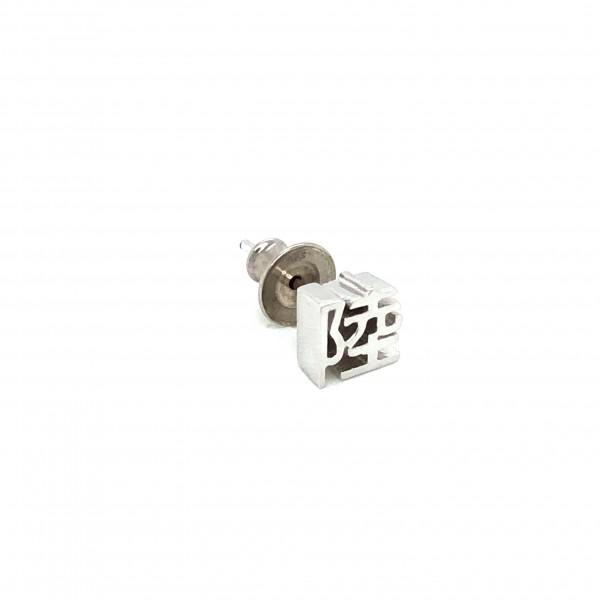 HK376~ 925 Silver <陸> Earring