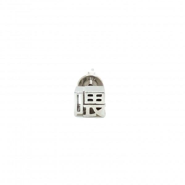 HK381~ 925 Silver <喂> Earring