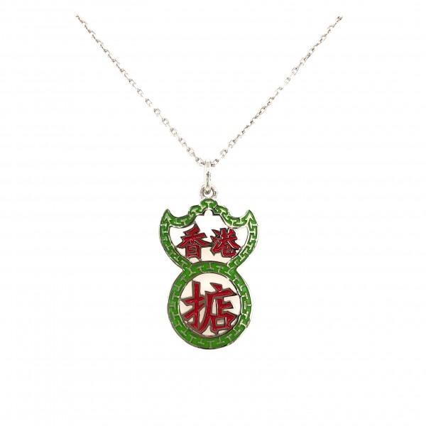 "HK294~ 925 Silver Neon Sign Pendant w/ 18"" Silver Necklace"