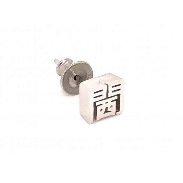 HK304~ 925 Silver <閪> Earring