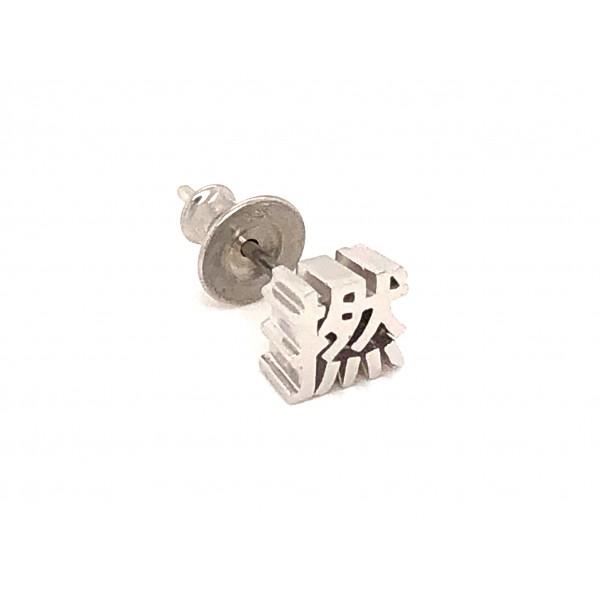 HK305~ 925 Silver <撚> Earring
