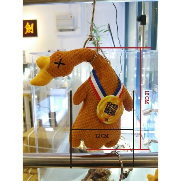 JS002~ Gold Roast Goose Recycle Bag
