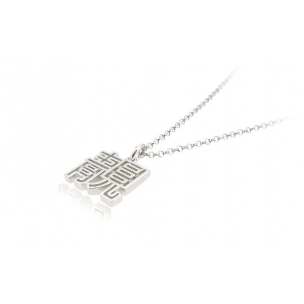 HK199~ 925 Silver <靚> Beautiful Pendant