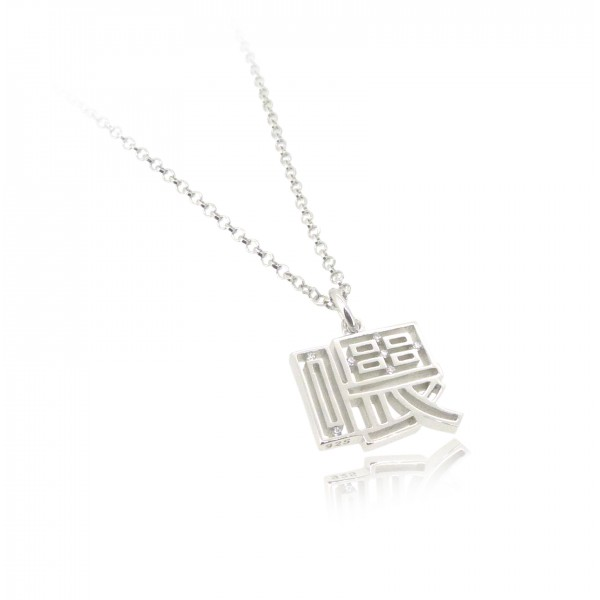 HK201~ 925 Silver <喂> Hey Pendant
