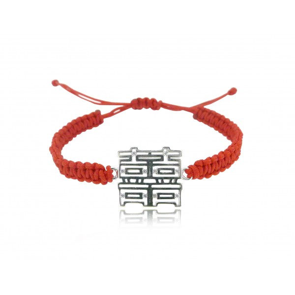 HK204~ 925 Silver <囍> Double Happiness Rope Bracelet