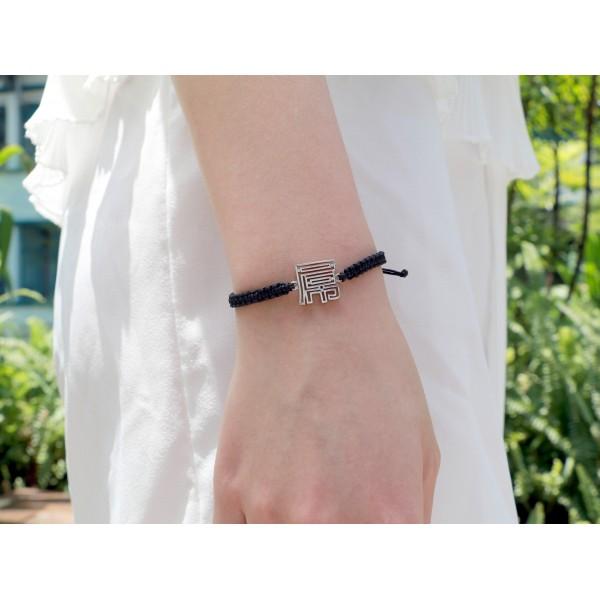 HK205~ 925 Silver <屌> FxxK Rope Bracelet