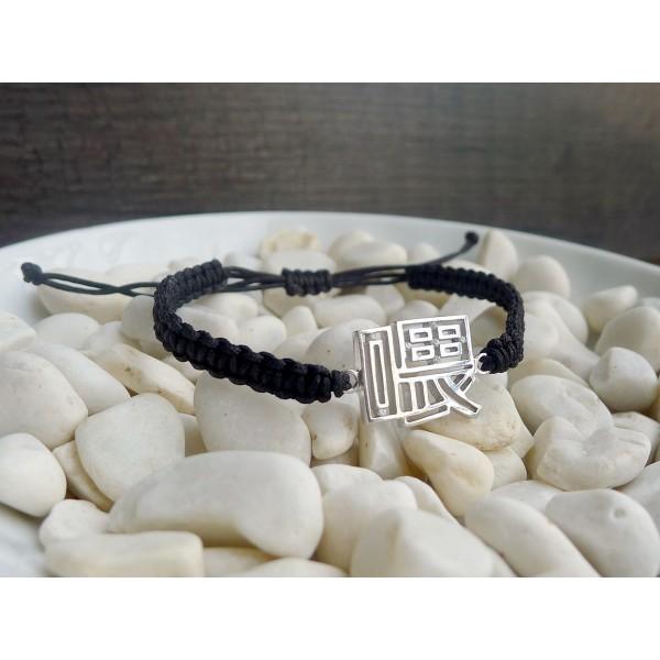 HK208~ 925 Silver <喂> Hey Rope Bracelet