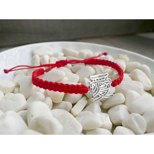 HK209~ 925 Silver <愛> Love Rope Bracelet