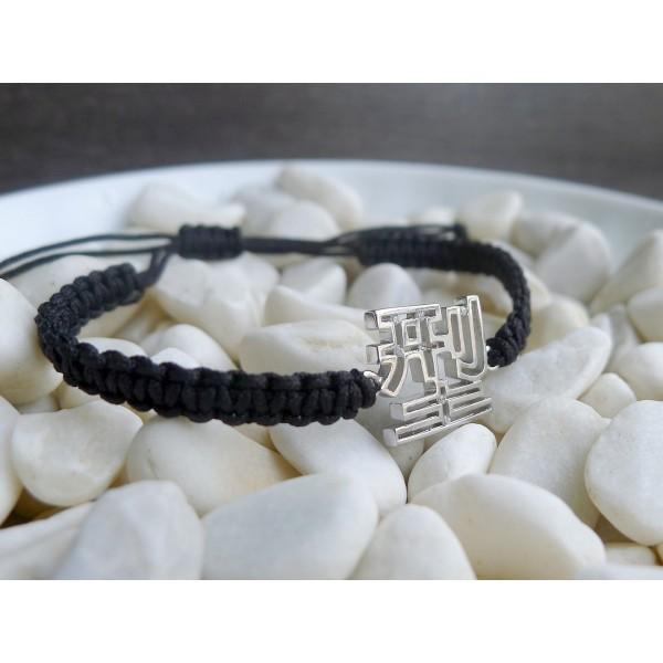 HK210~ 925 Silver <型> Cool Rope Bracelet