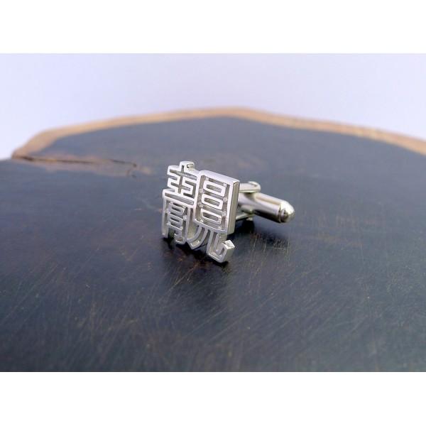 HK213~ 925 Silver <靚> Beautiful Cufflink /piece