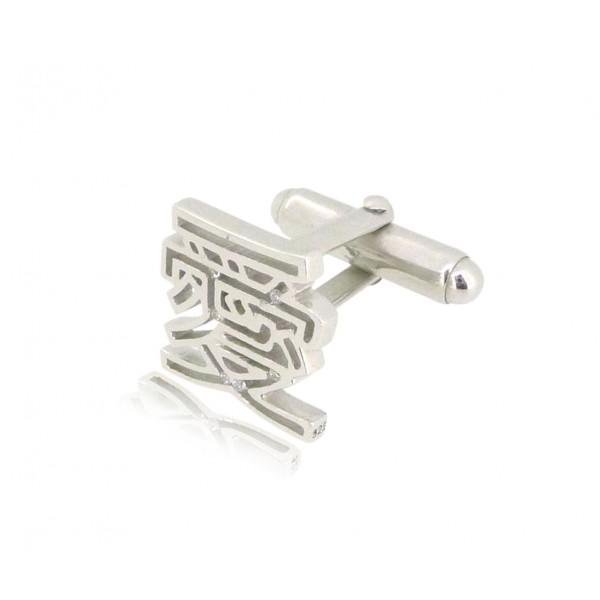 HK216~ 925 Silver <愛> Love Cufflink /piece
