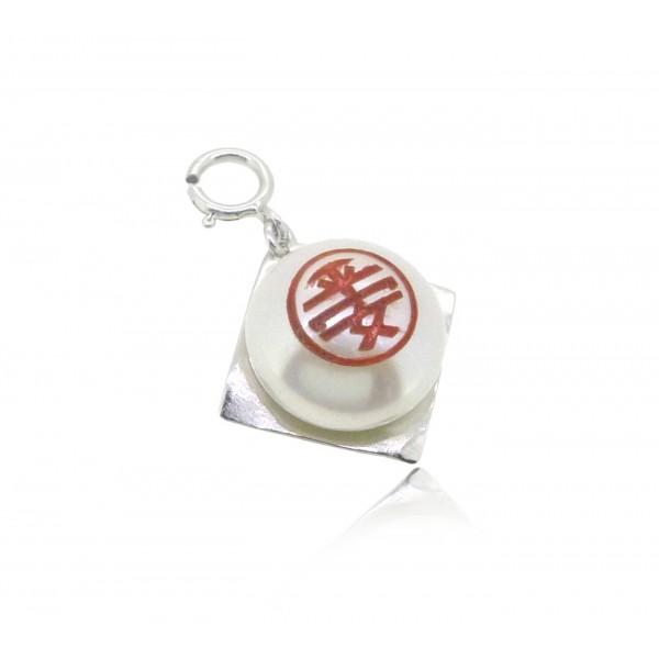 HK225~ 平安 Peaceful 925 Silver Charm with Bun Shaped Pearl