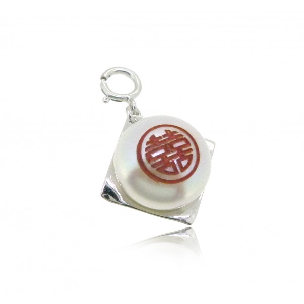 HK226~ 囍 Double Happiness 925 Silver Charm with Bun Shaped Pearl