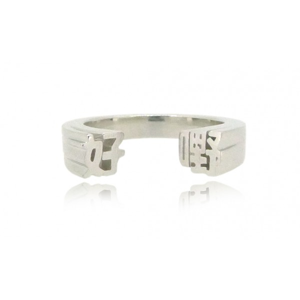 HK227~ 925 Silver <好嘢> Yeah Ring